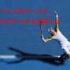 テニスのサービス、確率をUPさせる近道とは